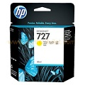 HP 40-ML YELLOW DESIGNJET INK CARTRIDGE