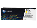 HP 312A Yellow LaserJet Toner Cartridge